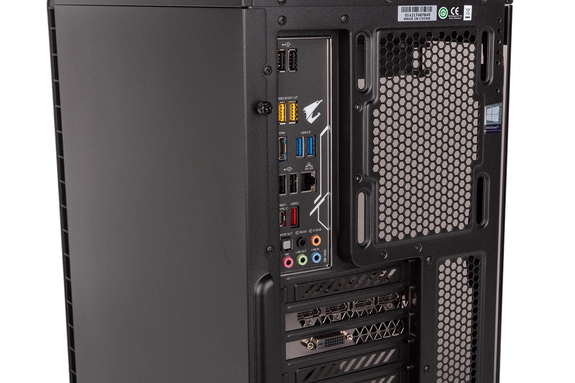 PC Specialist Magma Pro Review | bit-tech net