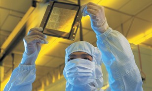 TSMC warns of £426m hit from Fab 14B yield issue