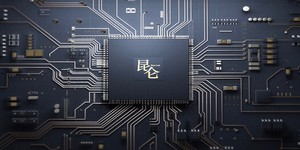 Baidu announces Kunlun AI chip family