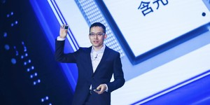 Alibaba announces Hanguang 800 Neural Processing Unit